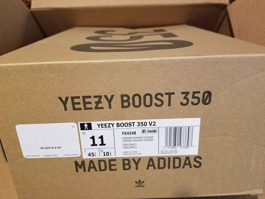 adidas yeezy boost yeshaya 1